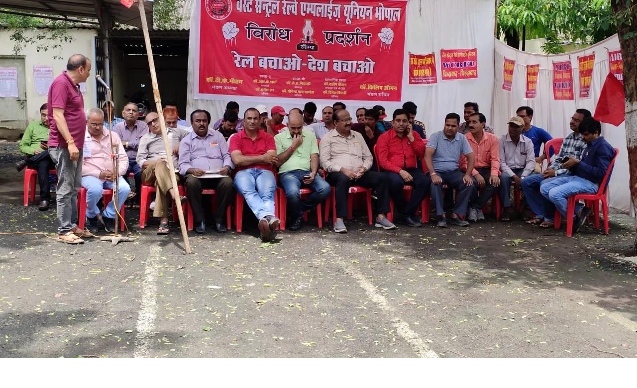 Railway employees
