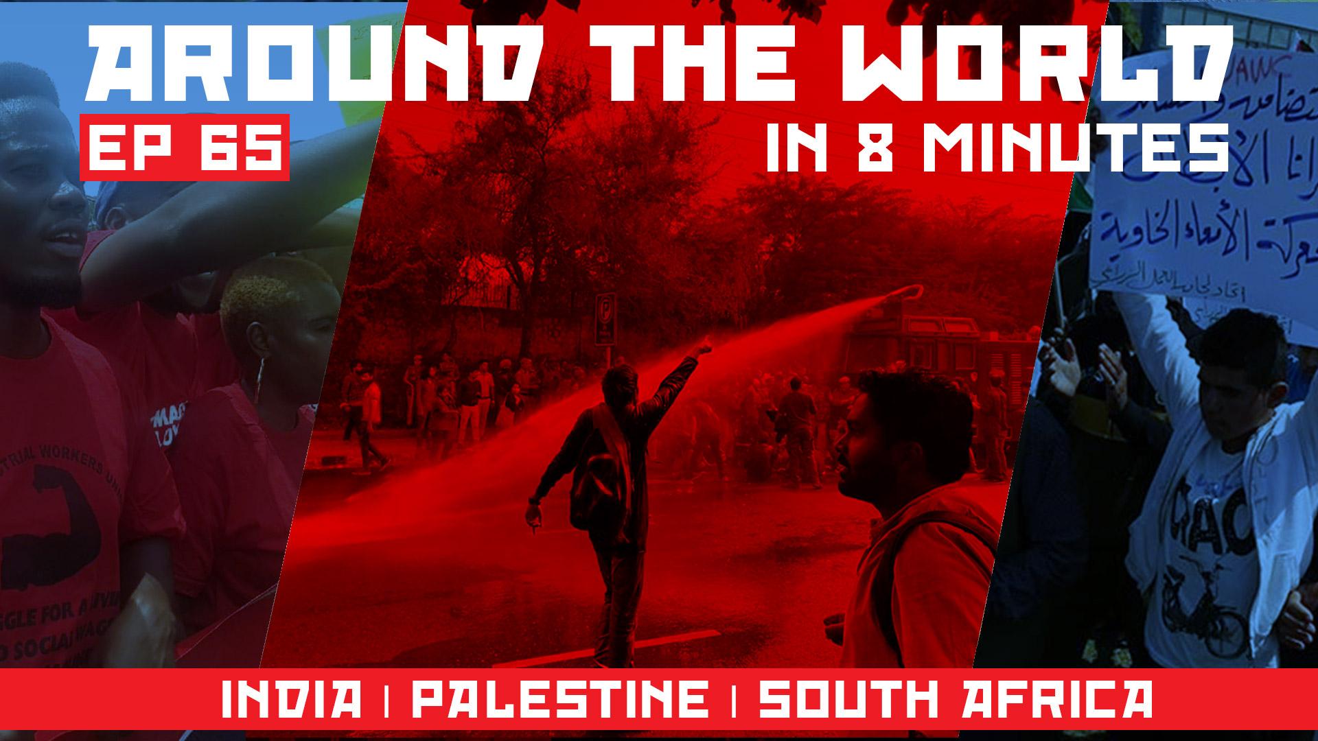 ATW 65_ JNU protest_Palestine hunger strike_South Africa