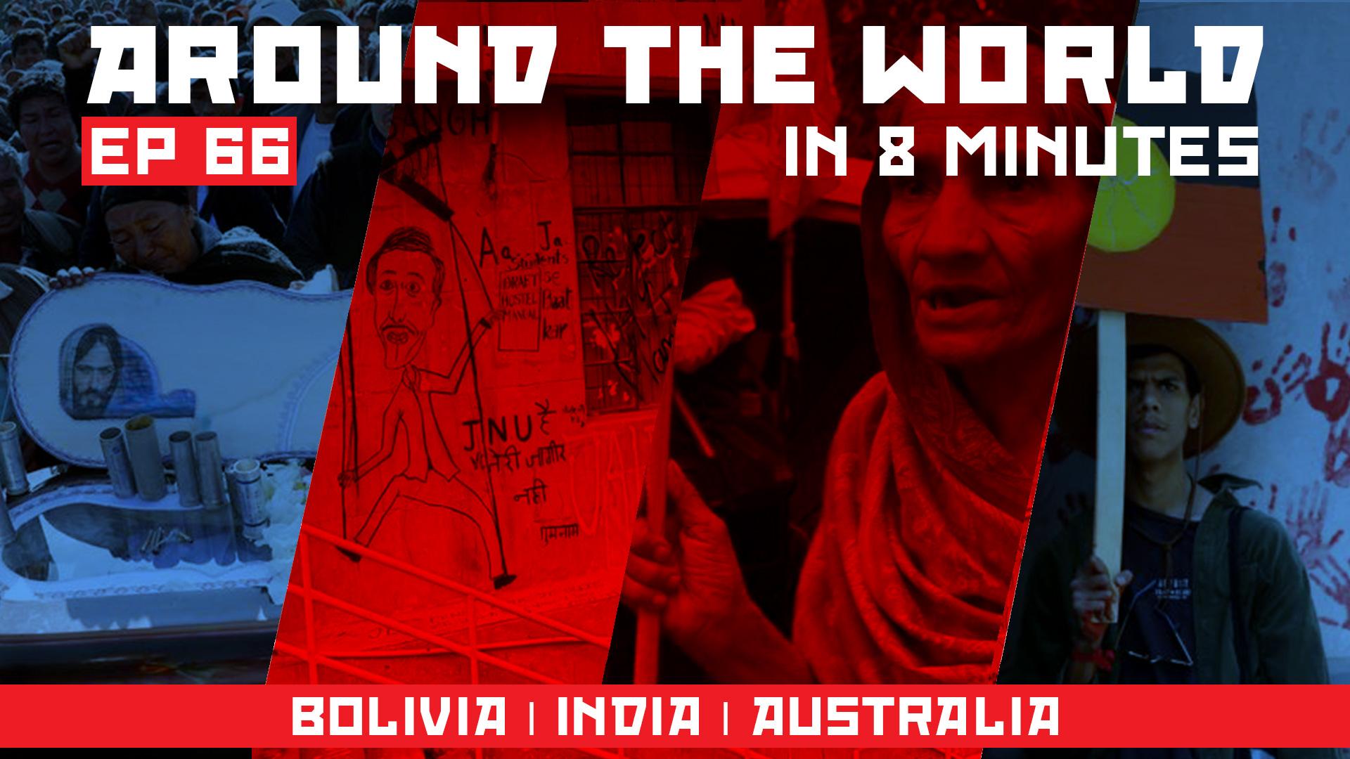 ATW 66 Bolivia massacre, JNU #FeesMustFall, Vendors day march_Kumanjayi Walker