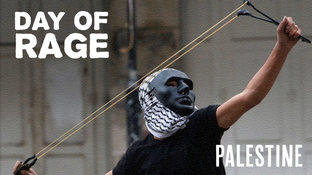 Day of rage_Palestine