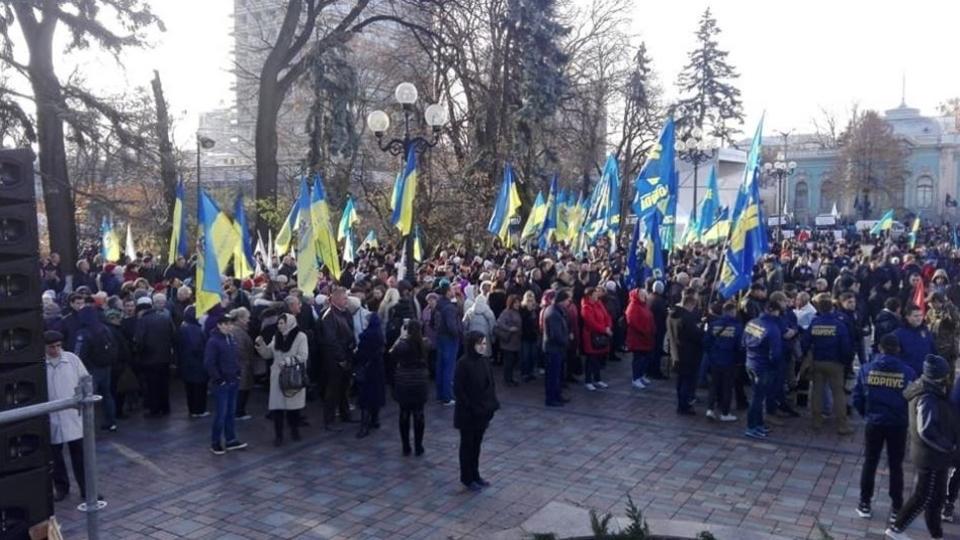 Ukraine land bill
